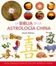 Biblia de la astrología china, La